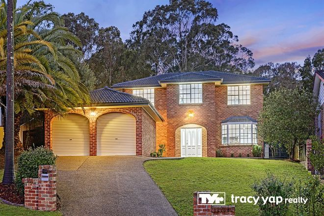 Picture of 11A Bevan  Place, CARLINGFORD NSW 2118
