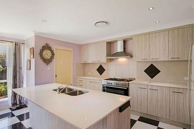 Picture of 9 O'Grady Street, KEARNEYS SPRING QLD 4350