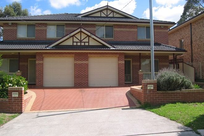 Picture of 17A Lewis Street, SOUTH WENTWORTHVILLE NSW 2145