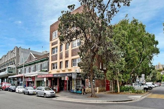 Picture of 13/16 Hall Street, BONDI NSW 2026