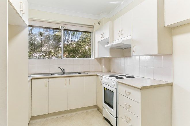 Picture of 4/86 The Boulevarde, LEWISHAM NSW 2049