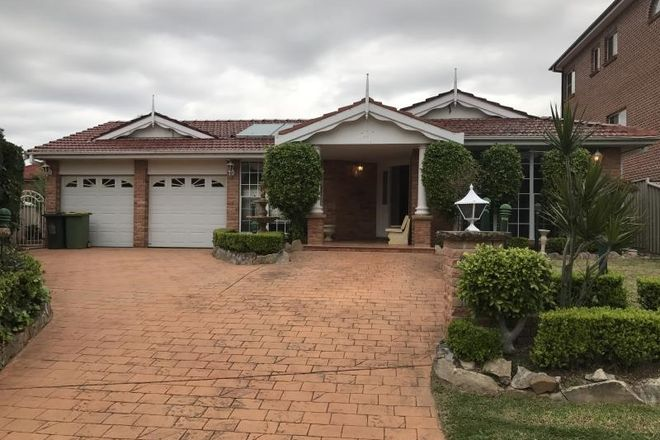 Picture of 2 HICKEY PLACE, ABBOTSBURY NSW 2176