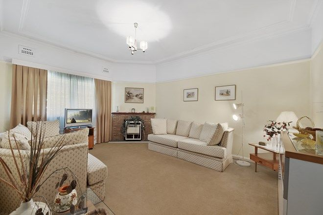 Picture of 59 Bosworth Street, RICHMOND NSW 2753