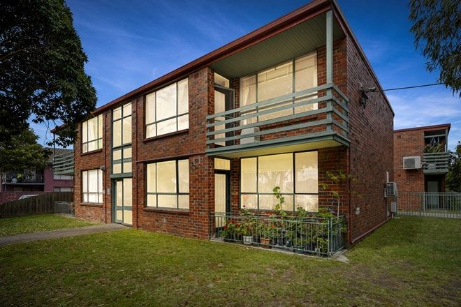 Picture of 2/124 Wellington Road, CLAYTON VIC 3168