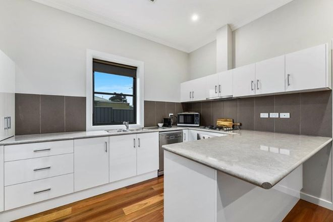 Picture of 14 George Street, MOUNT GAMBIER SA 5290