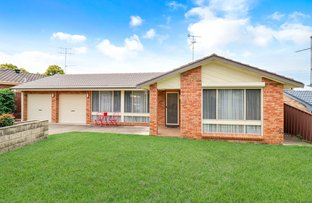 Picture of 8 Tinarra Crescent, Erskine Park NSW 2759