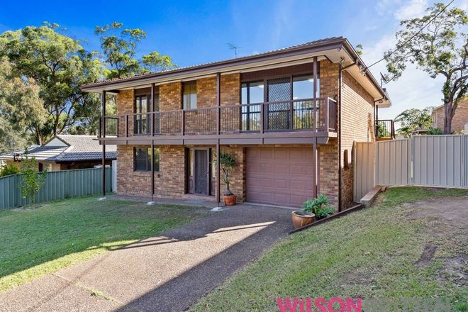 Picture of 16 Maipoona Road, MIRRABOOKA NSW 2264