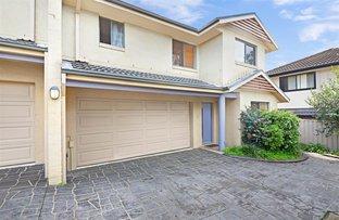 Picture of 4/37 Boronia Street, East Gosford NSW 2250