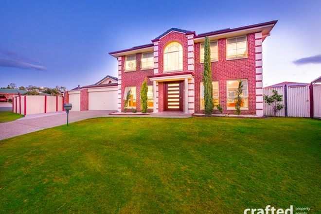 Picture of 15 Bowood Place, PARKINSON QLD 4115