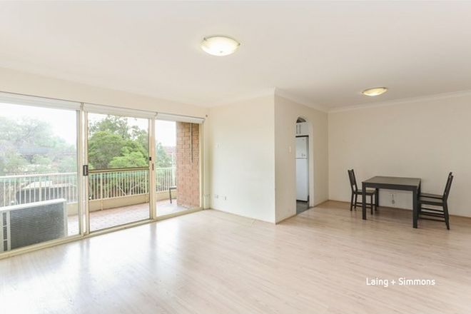 Picture of 16/30-34 Manchester Street, MERRYLANDS NSW 2160