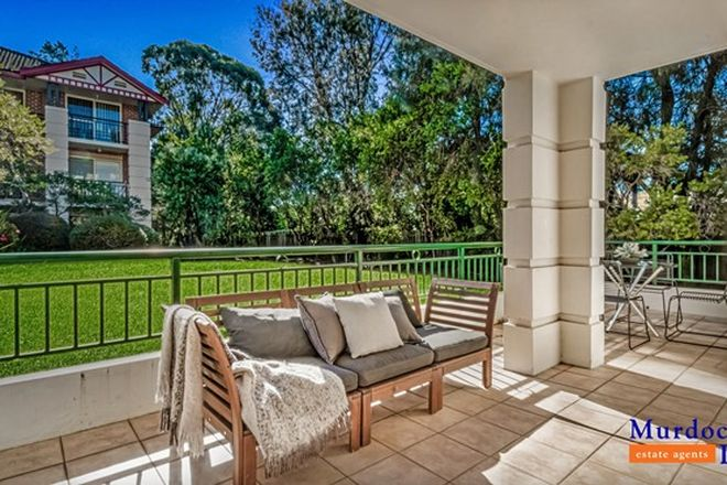 Picture of 45/23 George Street, NORTH STRATHFIELD NSW 2137