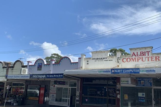 Picture of KOGARAH NSW 2217
