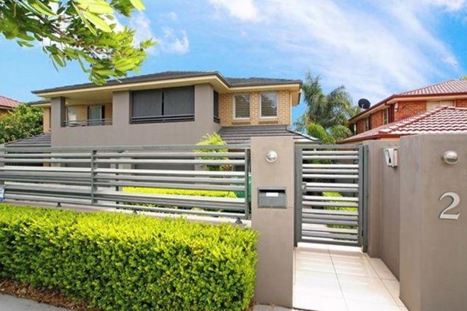 Picture of 2 Nurla Avenue, LITTLE BAY NSW 2036