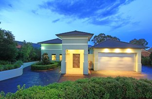 Picture of 16 William James Drive, Mount Kembla NSW 2526