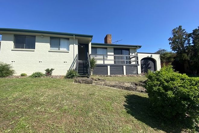 Picture of 35 Poplar Crescent, BRADBURY NSW 2560