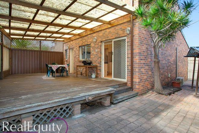 8/1 Lusty Place, MOOREBANK NSW 2170