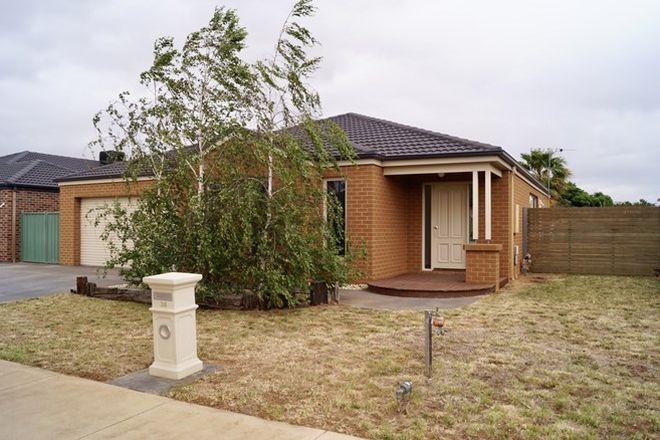 Picture of 34 Banfield Avenue, MOOROOPNA VIC 3629
