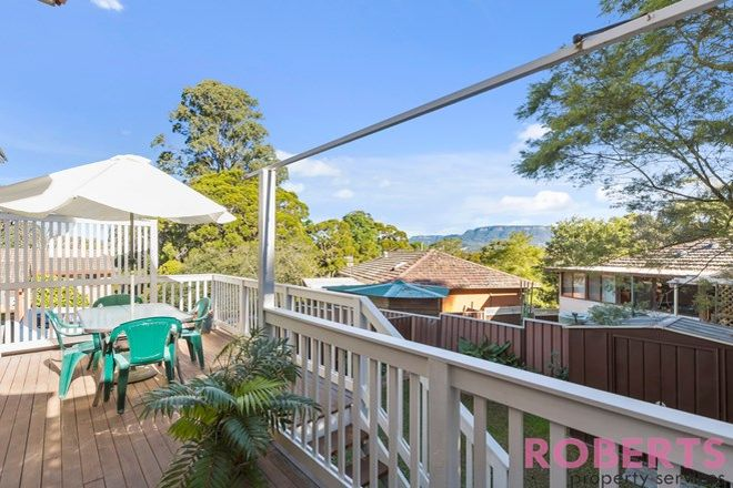 Picture of 9/394 Princes Highway, DAPTO NSW 2530