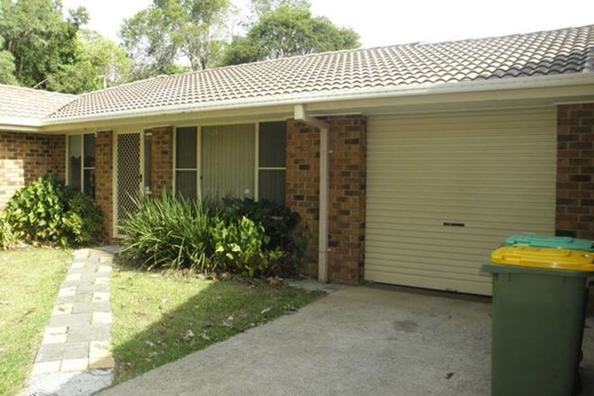 Picture of 2/4 Erica Court, GOONELLABAH NSW 2480
