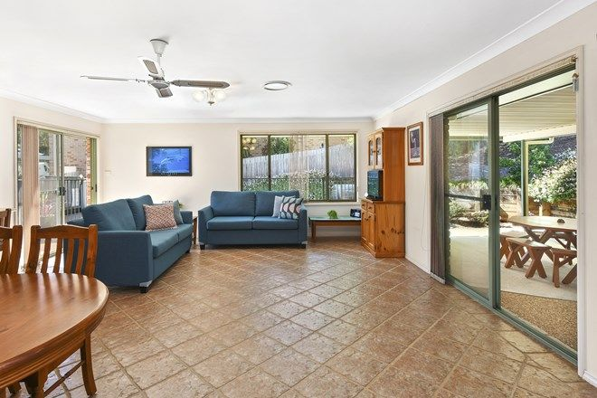 Picture of 30 Kentia Close, PORT MACQUARIE NSW 2444