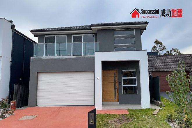 Picture of 27 Braeburn Crescent, STANHOPE GARDENS NSW 2768