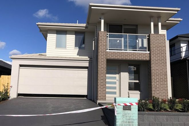 Picture of 132 BOUNDARY ROAD, SCHOFIELDS, NSW 2762