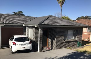 Picture of 236 Corner of Baffalo Rd and Smith St , Ryde NSW 2112