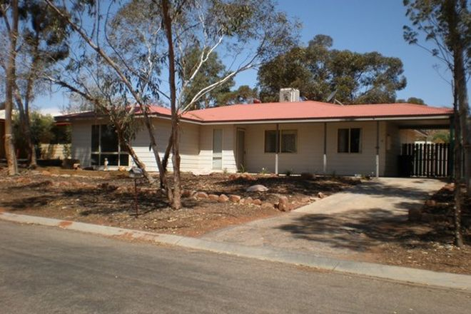 Picture of 12 Hamilton Court, ROXBY DOWNS SA 5725