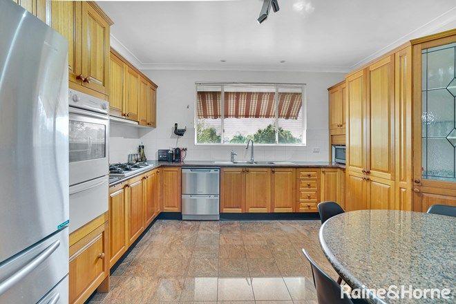 Picture of 69 Cowells Lane, ERMINGTON NSW 2115