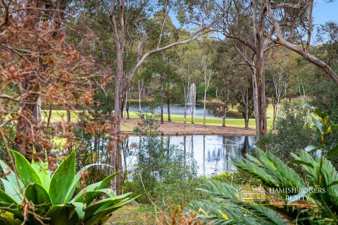 Picture of 5 Sugar Glider Drive, CATTAI NSW 2756
