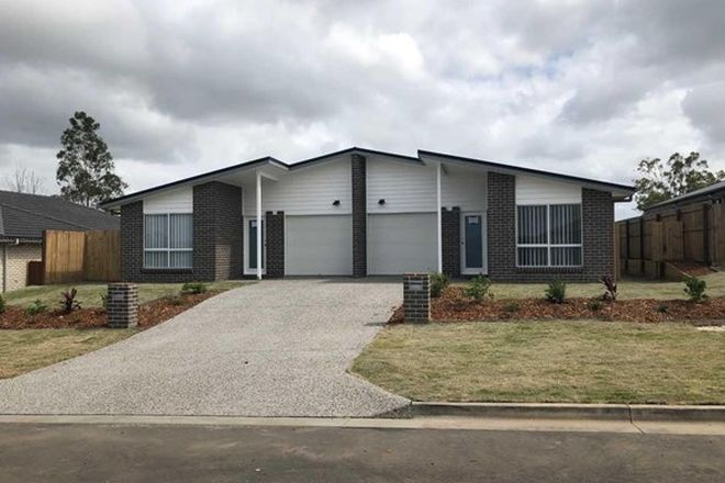 Picture of 11 Parker Court, BEAUDESERT QLD 4285