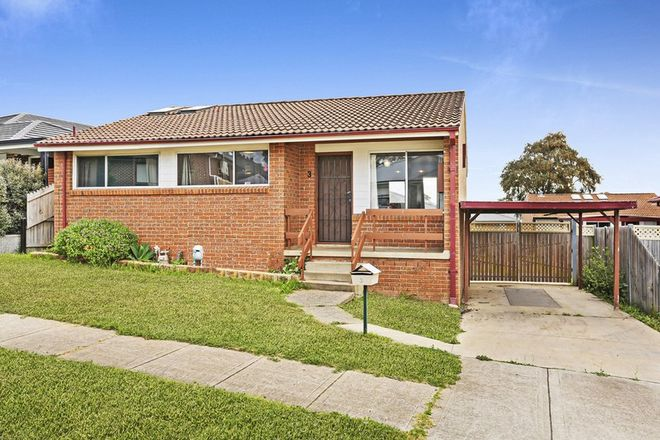 Picture of 3 Tamora Street, ROSEMEADOW NSW 2560