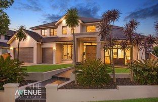 Picture of 41 Northridge Avenue, Bella Vista NSW 2153
