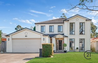 Picture of 15 Wicklow Place, Rouse Hill NSW 2155