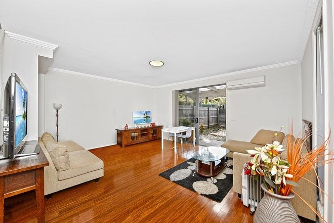 Picture of 1/100A Kenyon Road, MERRYLANDS NSW 2160