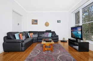 Picture of 7/14 Dallas  Street, Keiraville NSW 2500