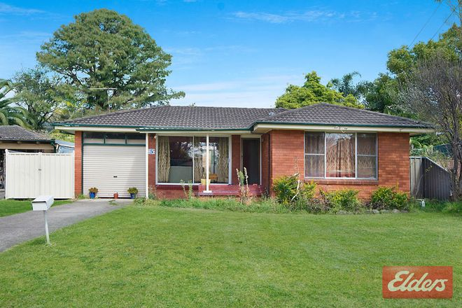 5 Polo Crescent, GIRRAWEEN NSW 2145