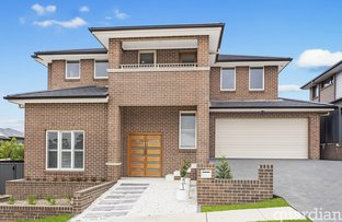 Picture of 28 Kingfield Road, Kellyville NSW 2155