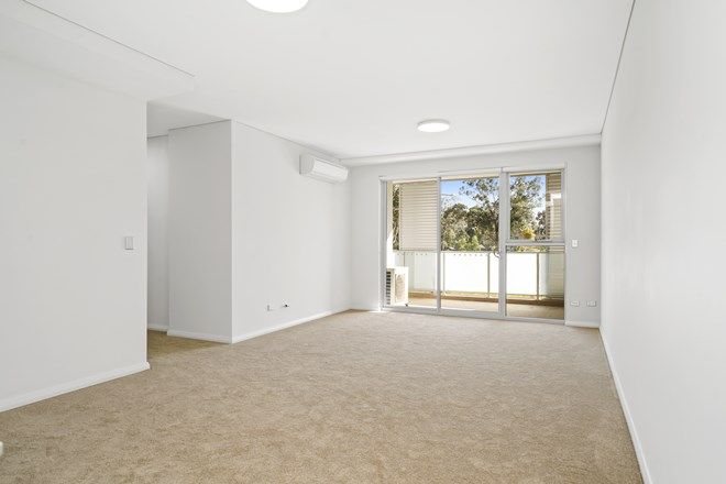 Picture of 1 Demeter Street, ROUSE HILL NSW 2155