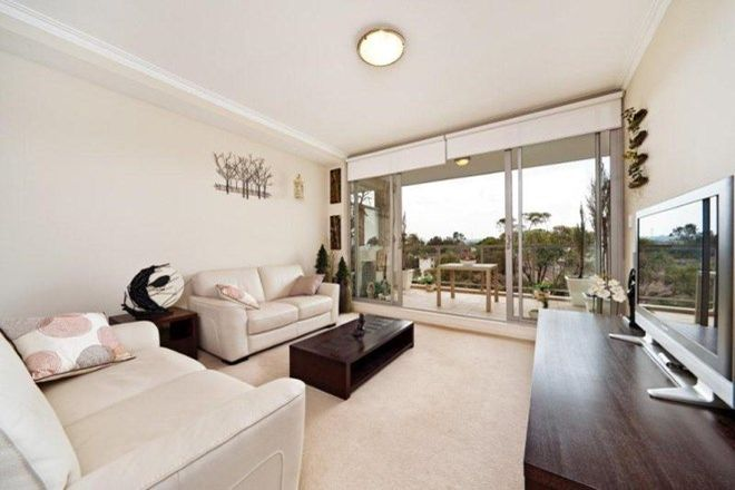 Picture of 413/14-18 Darling Street, KENSINGTON NSW 2033