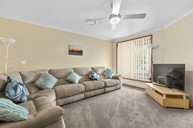 Picture of 125 Manorhouse Boulevard, QUAKERS HILL NSW 2763