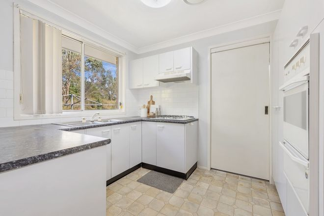 Picture of 15 Amron Place, ACACIA GARDENS NSW 2763