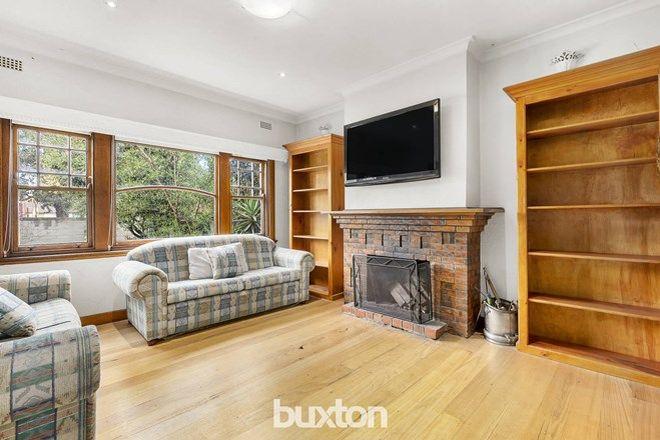 Picture of 7 Edwards Avenue, PORT MELBOURNE VIC 3207