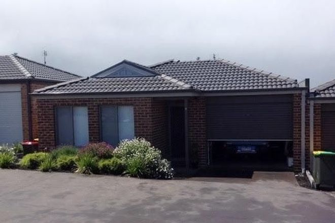 Picture of 5 Telford Circuit, DROUIN VIC 3818