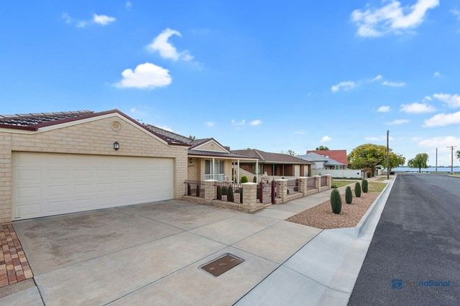 Picture of 14 Hunt Street, YARRAWONGA VIC 3730