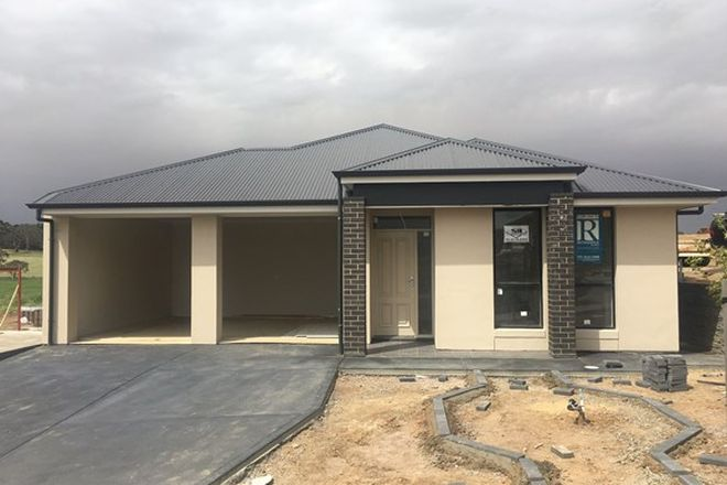 Picture of 19 Aston Parade, MOUNT BARKER SA 5251