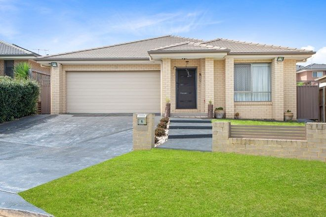 Picture of 6 Cathedral Avenue, MINTO NSW 2566