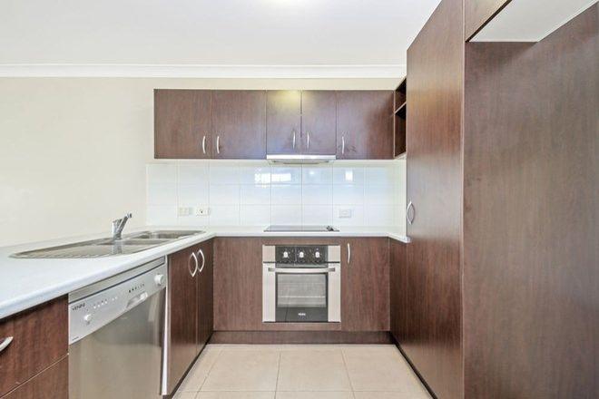 Picture of 31 Irene Street, WYNNUM QLD 4178