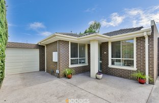 Picture of 9A Nyah Street, Keilor East VIC 3033