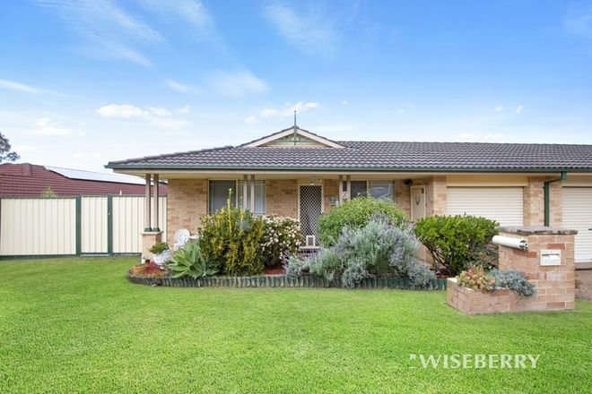 Picture of 1/1 Baden Cl, KANWAL NSW 2259